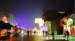 """城市夜游族的好去处 """"泉城""""济南夜生活地图"""