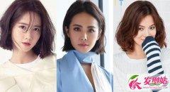 校园女生学生头短发大公开 女星都爱剪的三款学生头一