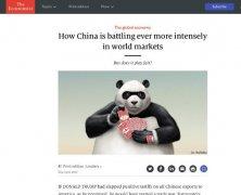 美否决蚂蚁金服收购速汇金背后,中国互联网势力的崛起